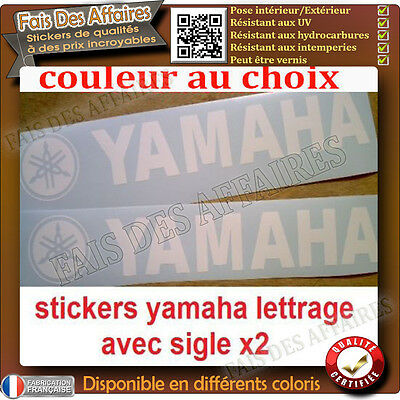 lot de 2 stickers autocollant diapason-yamaha decal yamaha diapason