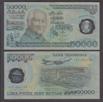 Indonesia banknote P. 134a 50,000 Rupiah 1993 Polymer Commemorative, F