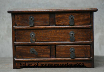 25CM Old Chinese Huanghuali Wood Dynasty Carving 3 Layer drawer Box Cabinet XX