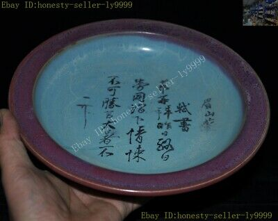 Collect Chinese Ancient official kiln Jun porcelain glaze Text plate Dish statue