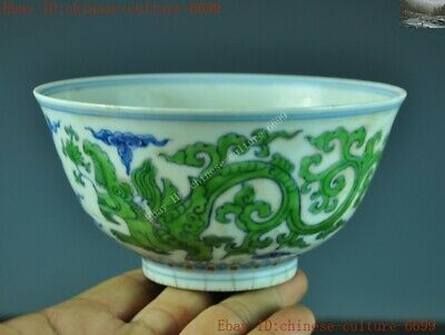Marked Chinese palace dynasty Wucai porcelain animal dragon statue Tea cup Bowl