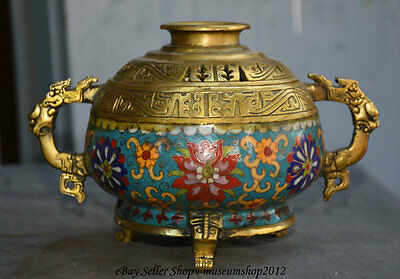 "10""Old Marked Chinese Cloisonne Enamel Handle Beast Flower incense burner Censer"