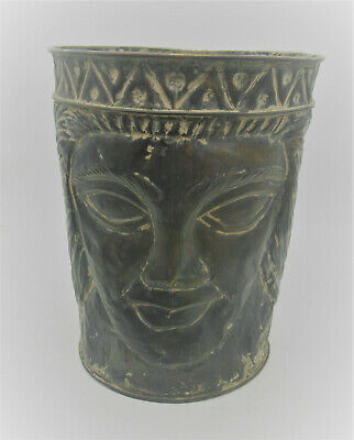 Large Ancient Persian Hand Beaten Silver Cup Male Face With Handle Very Rare