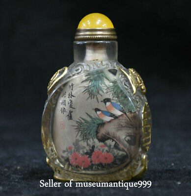 "2.8"" Old Chinese Bamboo Bird Bat Inside Hand Painted Glass Snuff Bottle"