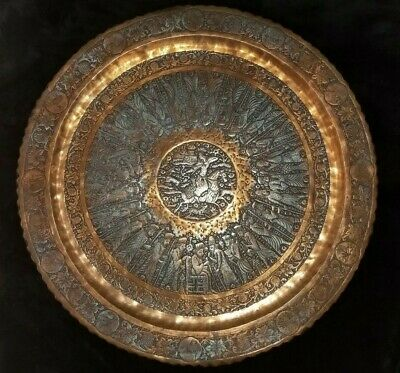 "Antique Qajar Engraved Silver Over Copper Persian King 27"" Decorative Tray Plate"