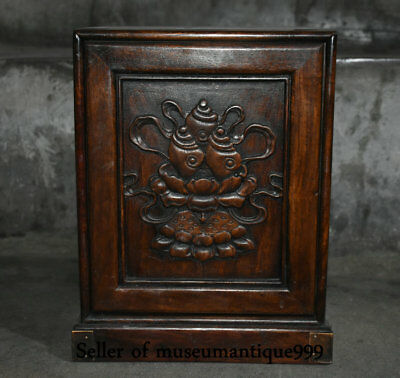 29CM Old Chinese Huanghuali Wood Dynasty Lotus Drawer jewelry Box cabinet