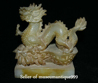 """8"""" Old Chinese White Jade jadite Feng Shui Dragon Loong Animal Lucky Sculpture"""