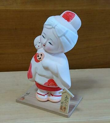 Japanese Hakata Doll Porcelain Kimono Girl with baby on wooden plate 5.5'(14cm)