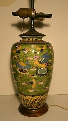 Exceptional  Japanese or Chinese Lamp