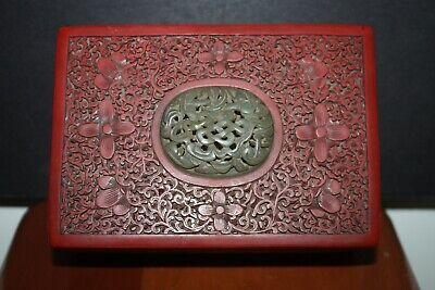 A Chinese Jade Mounted Cinnabar Lacquered box and cover.
