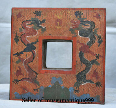 "8"" Old China lacquerware Wood Dynasty 2 Dragon square jewelry box Case chest"