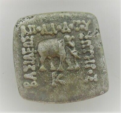 Unresearched Ancient Indo-Greek Ar Silver Hemi-Obol Square Coin Elephant
