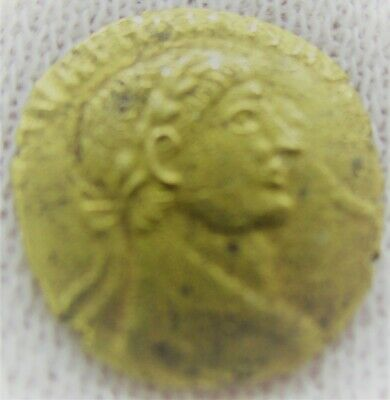 Unresearched Ancient Roman Gold Tremesis Coin 2Grams 12Mm