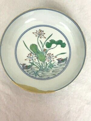 Chinese Porcelain Shallow Bowl. Ducks and Flowers. Qing Dynasty. Old Gold Repair