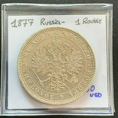 1877 Russia Empire Silver Rouble Coin Ef/Au Grade (Hairlined) Trends $150 Usd
