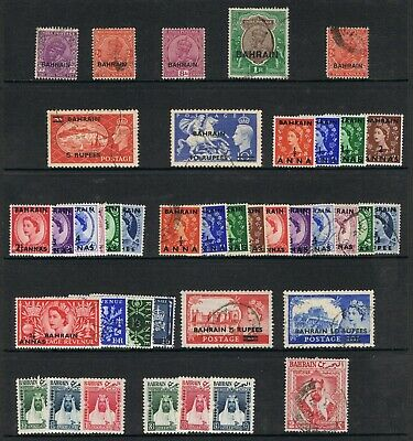 Bahrain Part Sets, Sets, Odds And Ends. Mint & Used Lot Catalogue Value £140.