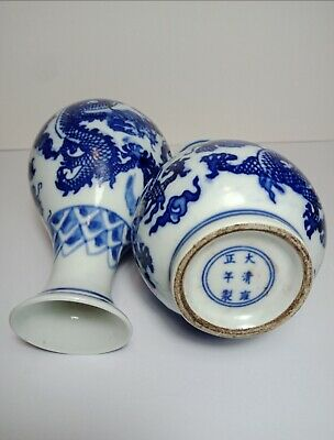 Antique Chinese Porcelain Pair Of Small Blue Vases