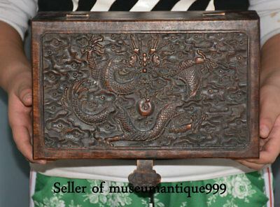 """12"""" Ancient Chinese Huanghuali Wood Dynasty Dragon Ball Jewelry Box cabinet"""