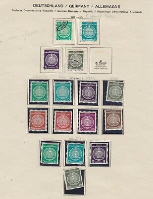 {Old 123} Germany 1957 - 60 Officials Granite Paper Stamps From A Collection