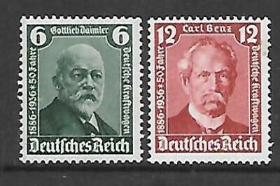 GERMANY - 1936.  Berlin Motor Show etc.  Set of 2, MNH,  Cat £21+