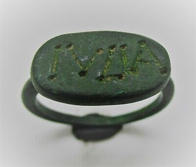 Detector Finds Ancient Roman Bronze Ring With 'Ivlia' On Bezel