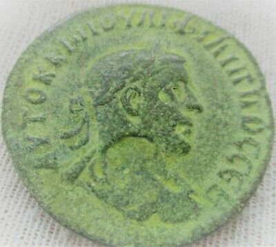 Unresearched Ancient Roman Bronze Sestertius Coin 14Grams 26Mm