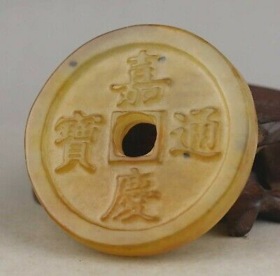 Chinese old natural jade hand-carved statue ancient coin pendant 2 inch