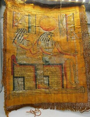 Ancient Egyptian Papyrus Section Depicting Seated Horus