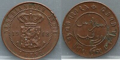 Nederlands Indie - NETHERLANDS EAST INDIES 1  CENT 1912