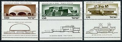 Israel: 1975 Architecture In Israel (558-560) With Tabs MNH