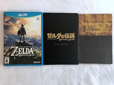 Legend of Zelda Breath of the Wild for Nintendo Wii-U CIB with OST CD and Map