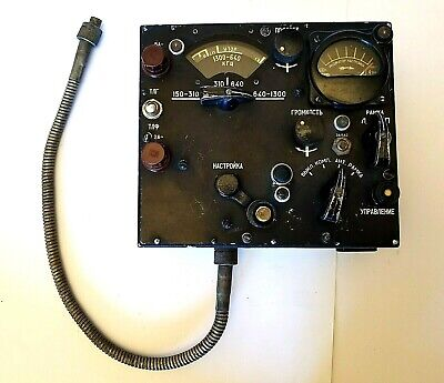 Control panel Automatic Direction Finder ARK-5 Automatic radio compass