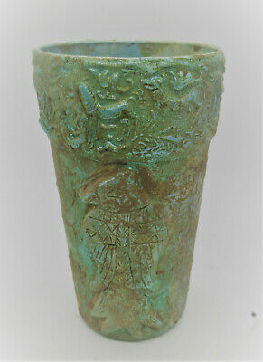 Circa 500Ad Ancient Sasanian Iridescent Glass Vessel Depicting Eagle Superb