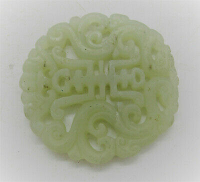 Very Nice Old Antique Chinese Openwork Jade Amulet Circa 1800-1900Ad