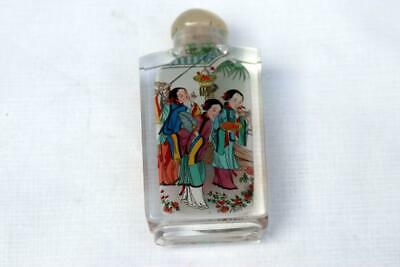 Vintage Chinese Signed Hand Painted Inside Glass Snuff Bottle