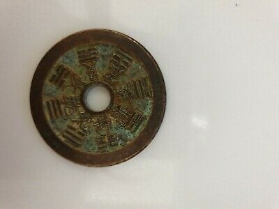 Ancient China Bronze Copper large coin. 8 trigrams