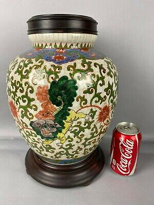18th C. Chinese Famille-rose Jar with Wood Cover And Stand