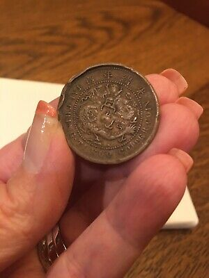 Antique 1900's Chinese Dragon Copper Coin Tai Ching-Ti-Kuo