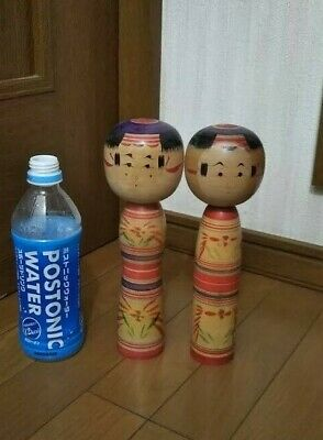 2 lot of Japanese Vintage Wooden Kokeshi dolls 9.4' 24cm tall Signed