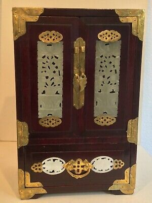 Vintage Chinese Jade & Metal Decorated Wood Jewelry Cabinet w/Pink Silk Lining