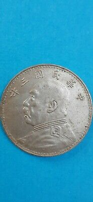 CHINA Great Old Coin in Excellent Condition as Per Photos. Very Low Start