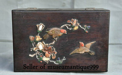 """12"""" Old Chinese Wood Inlay Jade Dynasty Carved Flower Bird cabinet Box chest"""