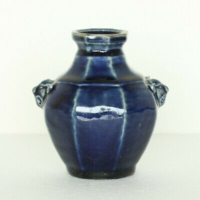A Chinese Blue-Glaze Porcelain Small Jar Ming Dynasty.