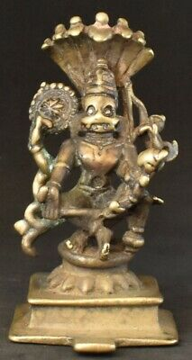 LakshmiNarasimha, rarer version holding a bow. Hindu God Narasimha 3.75 inches