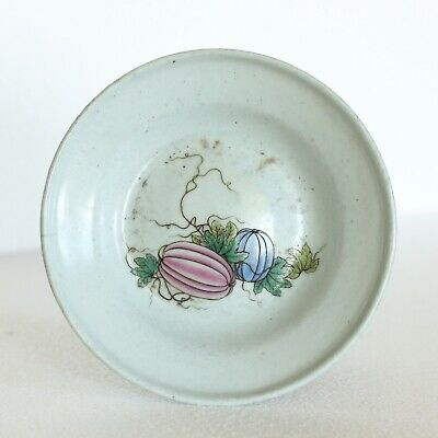 A Chinese Famille Rose Porcelain Plate.