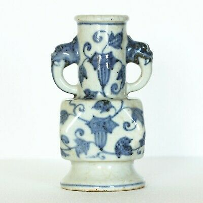A Chinese Blue And White Porcelain Vase Ming Dynasty XuanDe Mark.