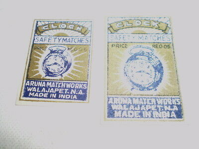 2 Very old  diff match box covers from India - Near mint -  Clocks