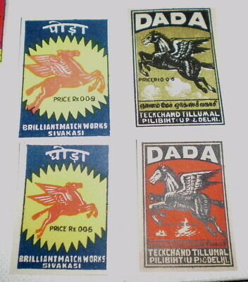 4 Very old  diff match box covers from India - Near mint -  Pegasus