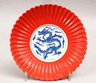 Chinese Ming chenqhua marked coral Ground Dragon Porcelain Plate lobbed blue
