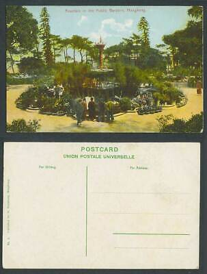 Hong Kong China Old Colour Postcard Fountain in The Public Gardens Chinaman Pots
